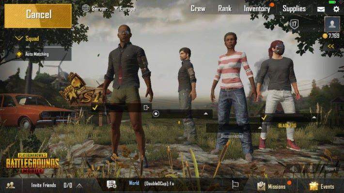 Squad 有著小隊的意思。