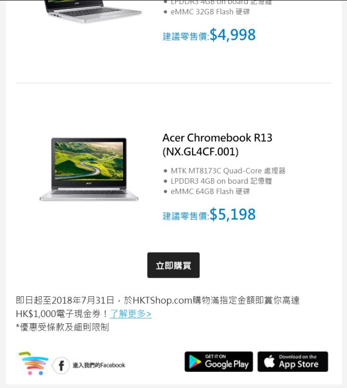 使用 MTK 處理器竟然要 $5,198 感覺相當夢幻。