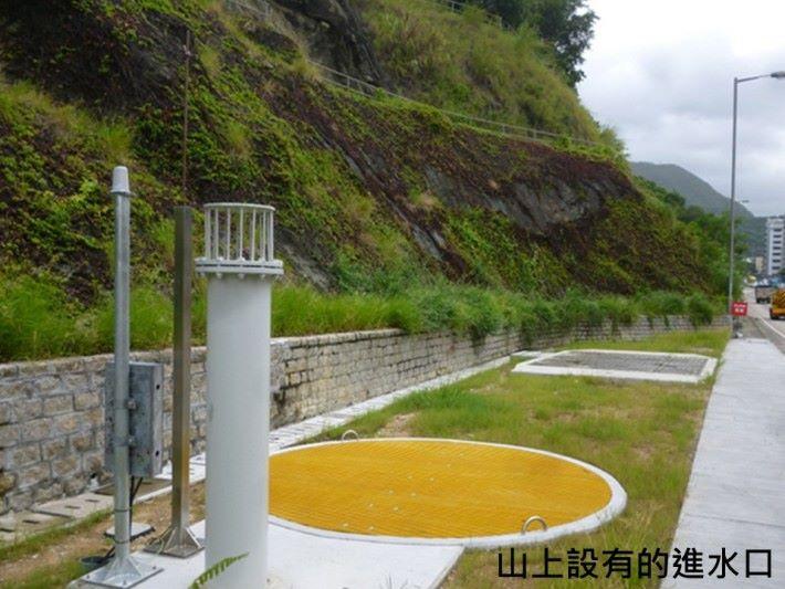 山上設有多個進水口負責收集由山上向下流的雨水到分支隧道內,避免大量雨水湧入市區。
