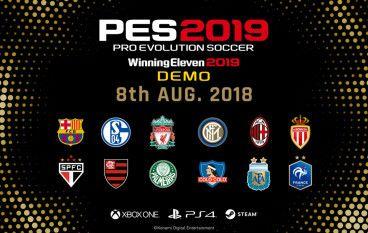 PES 2019 體驗版 8 月 8 日開始發布 全平台支援 4K HDR