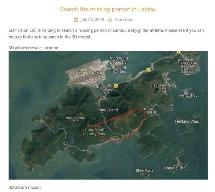 一間本地地理數據及 IT 顧問公司在網上貼出多張相信是以無人機拍攝的南大嶼山一帶的 3D 地理模型,呼籲網民一齊在網頁上找尋失踪飛行員。