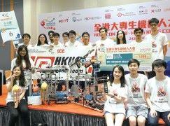 全港大專生機械人大賽2018 學生挑戰AI