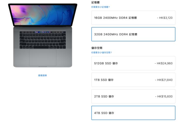 新一代 MacBook Pro 最高型號用上 i9 CPU ,還可以「打爆」至 32GB RAM 和 4TB SSD ,吸引不少果粉注目。