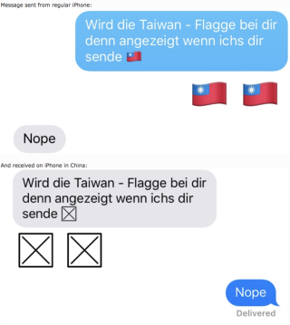 MacRumors 也貼文證實了 iOS 裡含有隱藏台灣國旗的「功能」