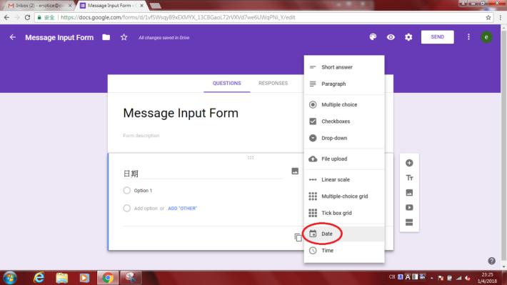 Step 3: 現在開始編排欄位,按下「 Untitled Question 」並且輸入「 Date 」,此位置是輸入訊息顯示的日期,並在右邊答案的選項中選擇 「 Date 」。