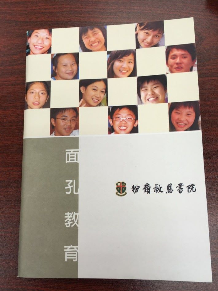 2006 年陳校長已提出教育是「沒有面孔」的教育,拒絕只追求標準化,應著重每位孩子的特質。
