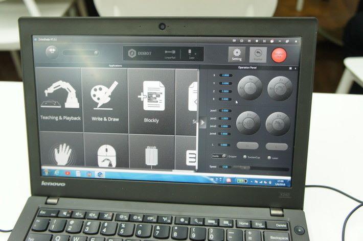 機械控制介面,尤如遙控掣。