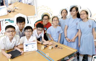 小學生設計仿生機械