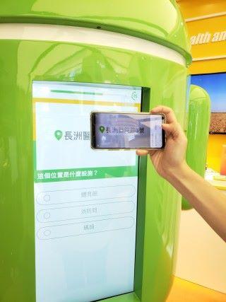 客戶可透過預設三條冷智識問題,利用自己的 Android 手機來解答。