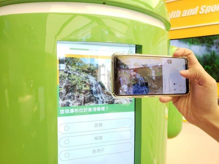 例如圖中的問題是「這個瀑布位於香港哪裡?」客戶可即時利用 Android 手機上的 Google Lens 功能就可以即時找出答案。