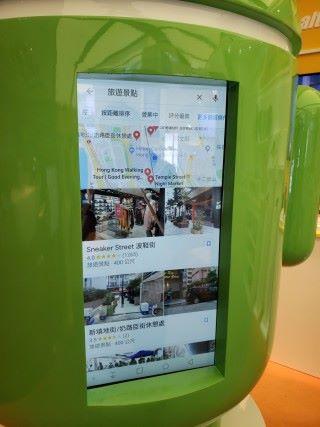 用戶更可以嘗試在 Android 大使身上的 Google Maps 尋找附近地區的旅遊資訊。
