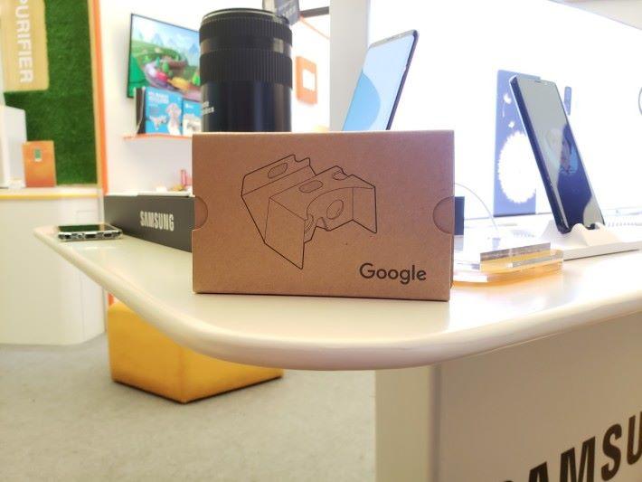 完成遊戲後會收到一個 Google VR 作為獎勵。
