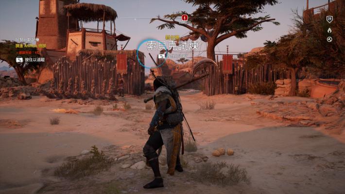現時不少遊戲已支援Tobii的眼球操控,玩家可以用眼睛快速鎖定敵人,也能提升瞄準速度與穩定性。
