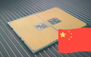 AMD EPYC「合法山寨版」?! 中國海光開始生產 x86 架構 CPU