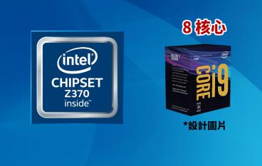 主機板推出新 BIOS 證實 Z370 舊板支援 Intel 八核 CPU?