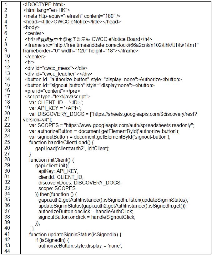 31_code