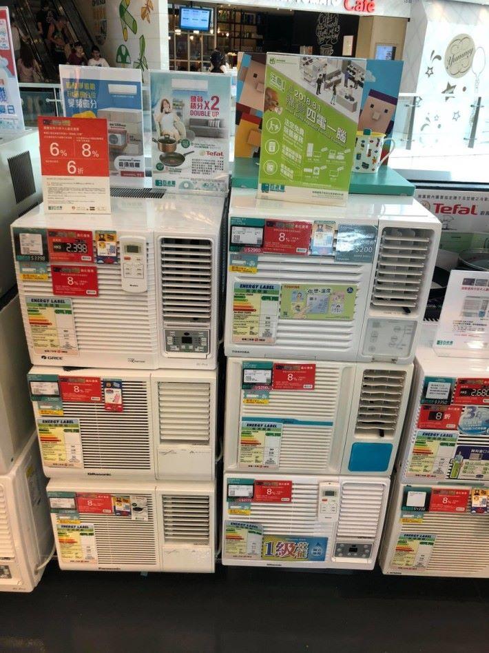 百老匯電器有營業員表示,代理商已經在新例推出前,調整了冷氣產品的售價。