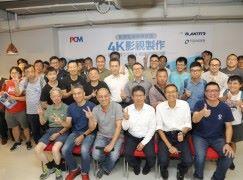 將 COMPUTEX 搬來港!「4K影視製作資料管理工作坊」後記 (有禮送)