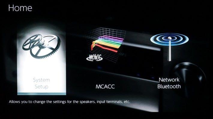 .利用 Pioneer 招牌 MCACC 系統聲場自動校正,只要插上收音咪就會進行執行模式。