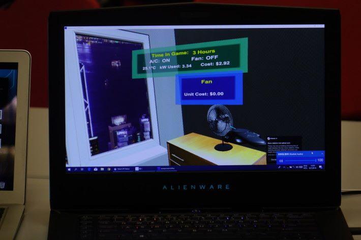 伯裘書院製作的 VR 遊戲,節能 24 小時。