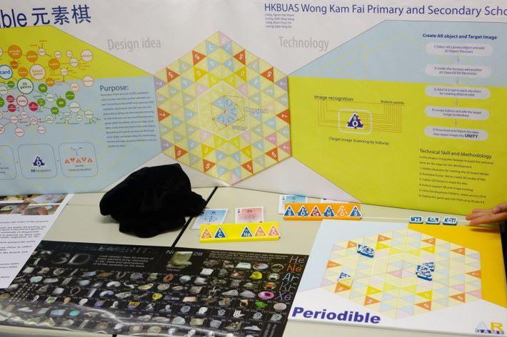 香港浸會大學附屬學校王錦輝中小學製作了元素棋。