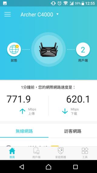 《TP-Link Tether》App 主頁,顯示有多少台裝置正在連接 Router,以及 WAN 埠寬頻速度。