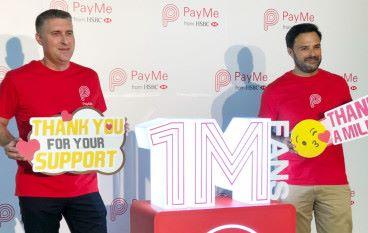 PayMe 用戶人數突破 100萬    商戶最期待商業版推出