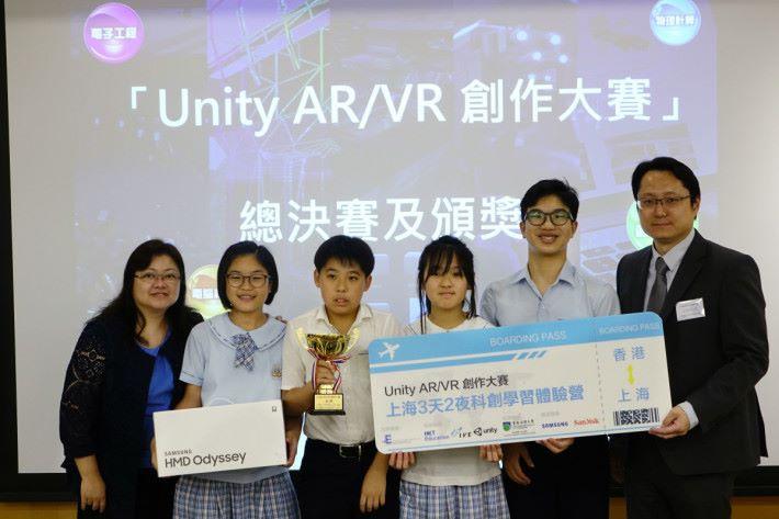 香港浸會大學附屬學校王錦輝中小學奪得是次比賽冠軍。