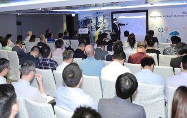 華為IP Club技術研討會 探討適用於企業數碼轉型的IP新技術
