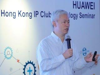 華為技術專家黃大川先生則分享了銀行界與華為的合作故事,以前沿科技驅動業務升級發展。