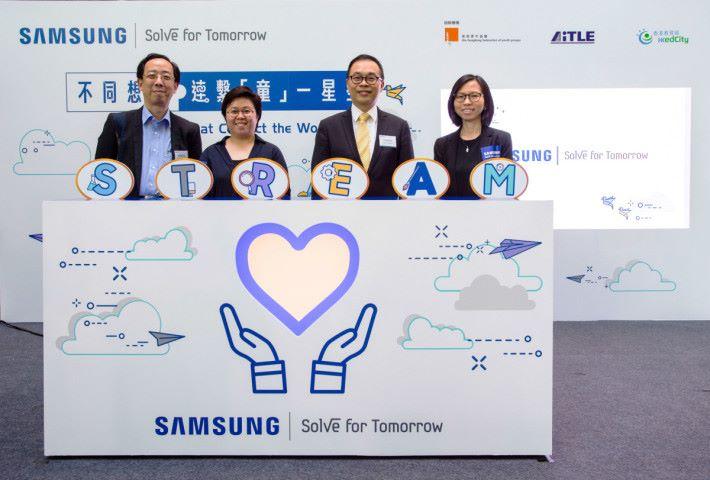 (由左至右)資訊科技教育領袖協會主席黃健威先生、三星電子香港有限公司資訊科技及電訊產品市務總監張雅樂女士、香港青年協會總幹事何永昌先生,以及香港教育城高級發展經理洪婉玲女士一同為 2018 年 Samsung Solve for Tomorrow 進行啟動儀式,期望透過活動推動 STREAM4CARE 的嶄新教育思維。