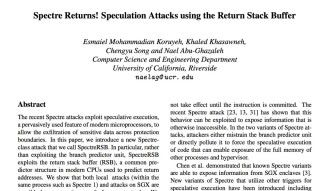 加州大學的研究小組發現另一個 Spectre 層級的漏洞