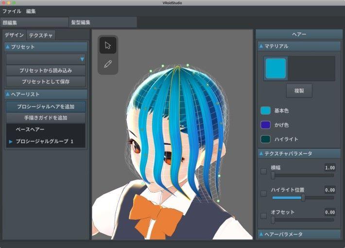 雖然軟件提供了髮型選擇,不過暫時沒有甚麼可選,只能夠自己動手改髮型。