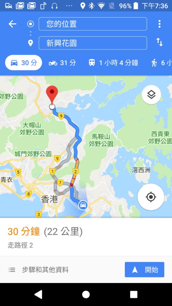 Screenshot_20180718-01