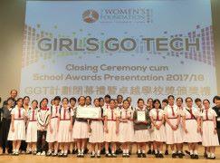 Girls Go Tech 獲獎作品富創意