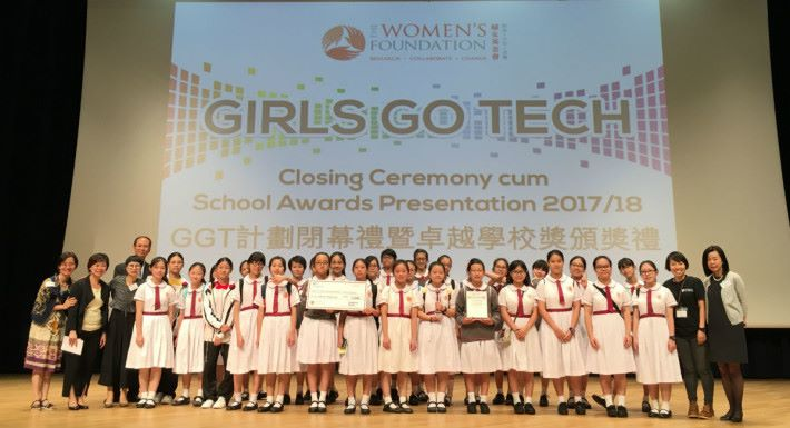 婦女基金會與所有今屆得獎同學合照。