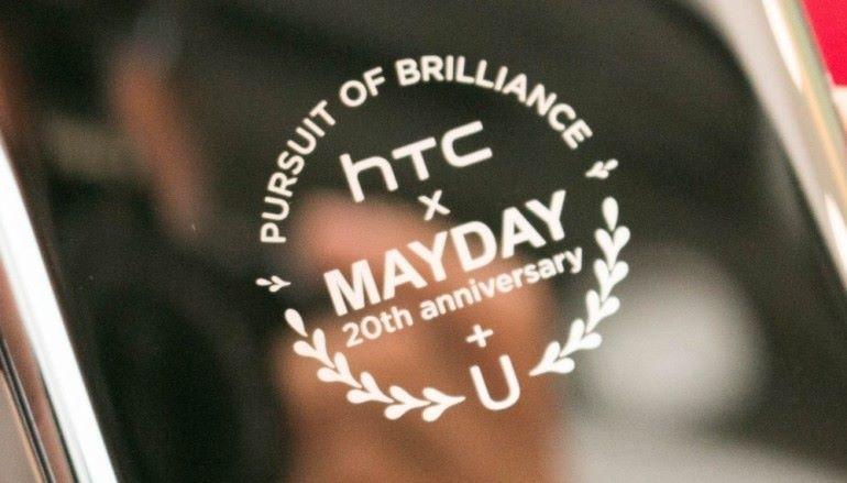 htc x 五月天限量版 U12+ 加入為粉絲而設的 Future Pass 功能