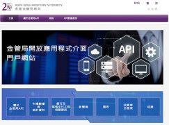 金管局正式開放 API 銀行業開放 API  框架分四階段落實