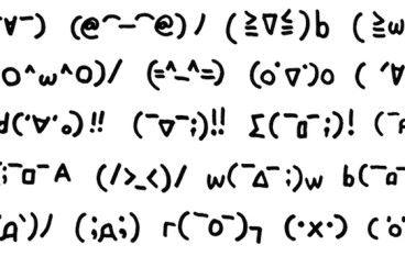 世界表情符號日 來試試元祖級的日本顏文字吧!