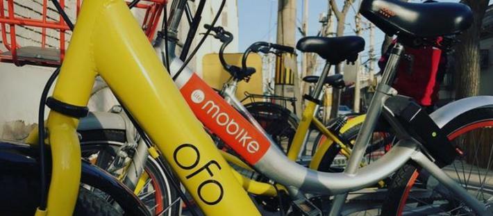 兩大共享單車平臺 mobike 及 ofo 曾有意對市場進行統一的規劃。
