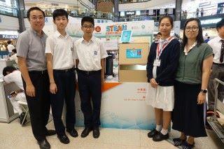中華基督教會扶輪中學與樂善堂余近卿中學製作遊戲機型垃圾回收箱。