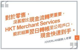 HKT Merchant Services