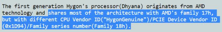 該程式員表示,Hygon Dhyana Family 18 處理器與 AMD EPYC 處理器十分相似。