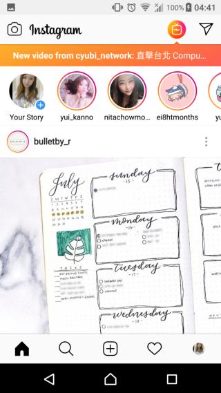 Instagram 主頁頂部會提示有甚麼新 IGTV 影片。