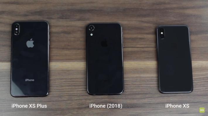 iPhone 2018 (中),只配備單鏡頭的設計,定位屬於入門版的 iPhone (Youtube 截圖)