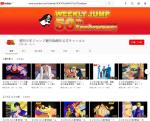 「週刊少年 Jump 創刊 50 周年公式頻道」會播放超過 80 套《週刊少年 Jump 》原著漫畫的改篇動畫作品,每日更新。