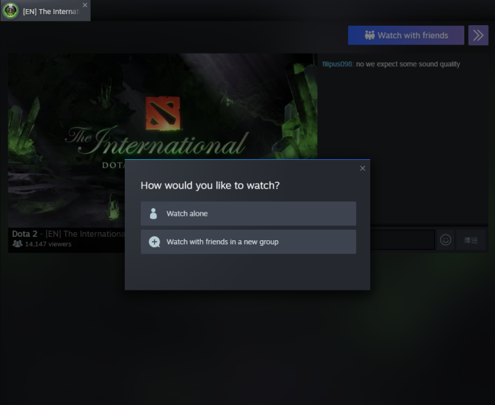 用戶可以設定聊天室的對象。
