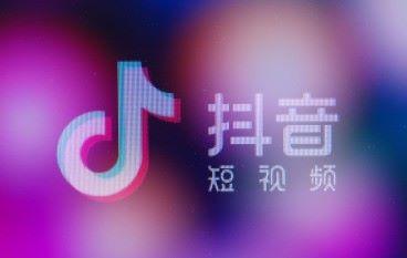 抖音 x Apple Music 兩大平台成合作夥伴