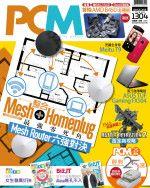 【#1304 PCM】Mesh+Homeplug 零死角 Mesh Router 六強對決