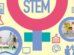 推動女生發展 STEM